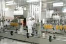 秦皇島金海食品工業有限公司