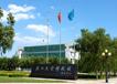 燕山大學國家級科技園