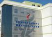 國家高新技術創業服務中心
