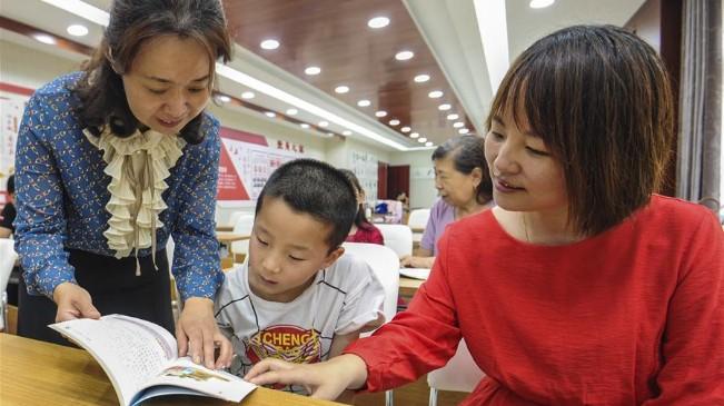 河北永清:誦讀經典度暑假
