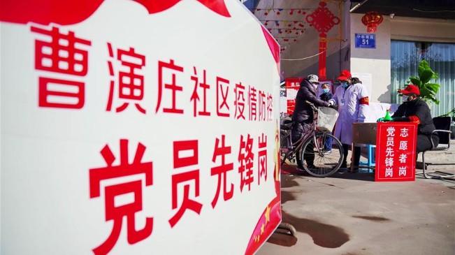 河北邢臺:黨員先鋒崗守護居民平安