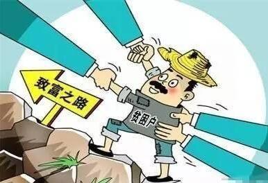 """抓好""""三農""""工作"""
