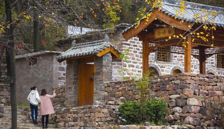 河北武安:大力發展鄉村旅遊