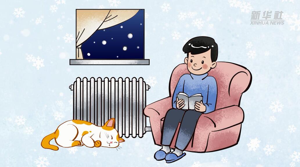 冬天裏,擁有它倣佛就擁有了全世界