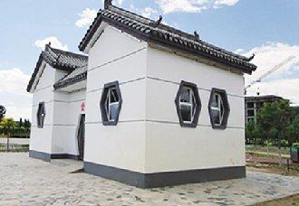 農村廁所改造
