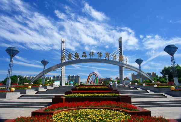 稿件来源: 秦皇岛开发区新闻中心